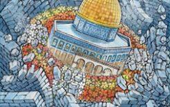 """1. Uluslararası """"Özgür Kudüs"""" Karikatür Yarışması Sonuçlandı!"""