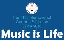 14. Uluslararası Karikatür Yarışması – Suriye 2018 Sonuçlandı