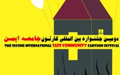 The Second International Safe Community Cartoon Festival