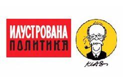 """5. Uluslararası Karikatür Yarışması """"Aleksandar Klas"""" – 2018"""
