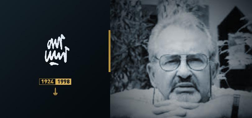 Ölümünün 21. Yılında Ali Ulvi Ersoy'u sevgi ve saygıyla anıyoruz.