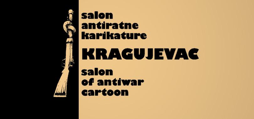 20. Kragujevac Savaşa Karşı Uluslararası Karikatür Yarışması 2019 Sırbistan
