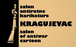 20. Kragujevac Savaşa Karşı Uluslararası Karikatür Yarışması 2019, Sırbistan