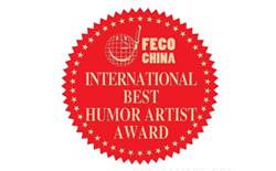 2018 Uluslararası En İyi Mizah Sanatçısı Ödülü Sonuçları