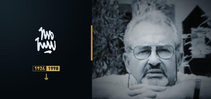 Ölümünün 22. yılında Ali Ulvi Ersoy'u sevgi ve saygıyla anıyoruz.