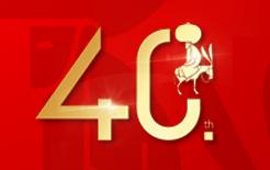 40. Uluslararası Nasreddin Hoca Karikatür Yarışması ödülleri sahiplerine gönderilmiştir.