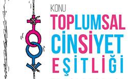 İzmir Büyükşehir Belediyesi Uluslararası Karikatür Yarışması